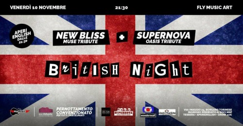 "SIETE PRONTI PER LA ""TORINO BRITISH NIGHT 2017""???"